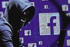 سرقت حدود 4 میلیون دلار از کاربران فیسبوک توسط بدافزار سایلنتفید