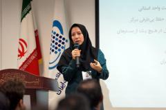 کارپوشهی ایرانیان ابزاری برای تسهیل در مکاتبات اداری مردم