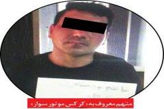 لواطکار موتورسوار در مشهد دستگیر شد/ ناگفته های هولناک پسربچه ها به پلیس