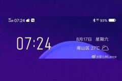 گوشیهای شرکت چینی ویوو به 5G مجهز خواهند شد