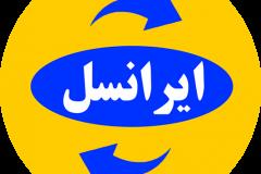 ایرانسل با ارائهی آمار خلاف واقع به دنبال توجیه شکست در ترابردپذیری است