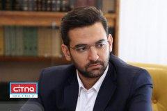 تحقق وعده وزیر جوان برای بهبود وضعیت معیشتی کارکنان شرکت پست