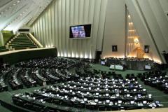 قدردانی ۱۷۲ نماینده مجلس از اقدامات وزارت ارتباطات در اجرای طرح رجیستری