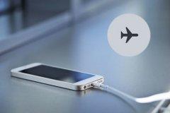 حالت پرواز در گوشیهای همراه چه کاربردهایی دارد؟