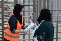 زنان عربستانی برای ورود به استادیوم مجوز رسمی گرفتند