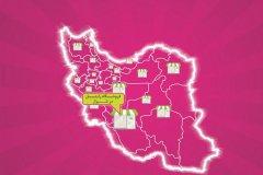 مرکز فروش محصولات و ارایه خدمات رایتل در شیراز افتتاح شد