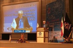 چهاردهمین کنفرانس بین المللی انجمن رمز ایران به کارش پایان داد