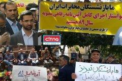 وزیر ارتباطات: پیگیر رفع مشکل بازنشستگان شرکت مخابرات ایران هستم (+فایل صدای وزیر)