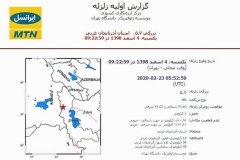 پایداری شبکه ایرانسل در مناطق زلزلهزده آذربایجان غربی