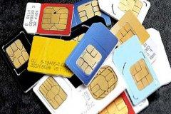 گرانترین شماره تلفن همراه در جهان