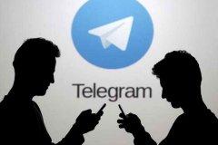 درز اطلاعات کاربری و شماره تلفن ۴۲ میلیون کاربر ایرانی یک نسخهی غیررسمی تلگرام/ فروش اطلاعات کاربران ایرانی در یکی از فرومهای مورد استفادهی هکرها