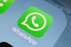 محدودیت زمانی واتساپ برای حذف پیام بیشتر شد