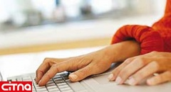محافظت از حریم خصوصی آنلاین