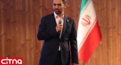 استارتاپها فتونهای آینده روشن ایران هوشمند هستند/ پوتینهایی که سرنوشت آذری جهرمی را تغییر داد
