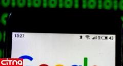 گوگل جاسوسی از برخی تلفنهای اندرویدی را تایید کرد!
