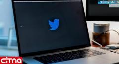 نقص فنی داخلی توئیتر کاربران را سرگردان کرد