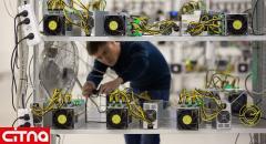 جمعآوری انشعاب ۴۵ هزار دستگاه غیرمجاز استخراج رمز ارز با برق مصرفی 100 مگاوات