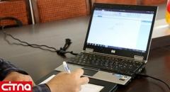 اینترنت کدام سایتها برای دانشجویان رایگان است؟