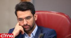 معرفی شیوههای سنتی و نوین ثبتنام کارت سوخت در توئیت آذری جهرمی