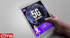 امکان سرعت دانلود تا پنج برابر 4G با تکنولوژی LWA