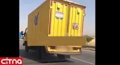اقدامات تنبیهی شرکت پست برای رانندهی بی احتیاط کامیون حمل بستههای پستی