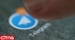 اشتراک نظر مدیر تلگرام با وزیر ارتباطات ایران در خصوص انتشار محتوای خشونت آمیز