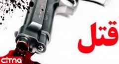 قتل همسر یک هفته پس از بازنشستگی با گلوله