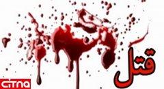 محاکمه مرد بدگمانی که همسرش را با توهم خیانت کشت