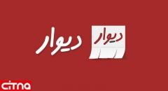کلاهبرداری از 150 نفر با ترفند تمدید آگهی در سایت دیوار