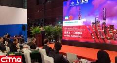 نمایش محصولات شرکتهای دانشبنیان ایران در نمایشگاه فناوریهای پیشرفته چین
