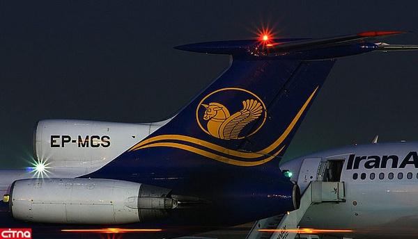 توضیحات ایرانایرتور درباره نقص فنی در پرواز تهران- استانبول