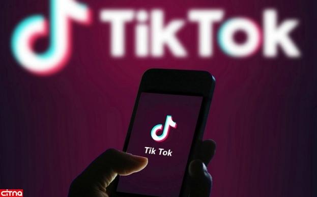 مقر شرکت «تیک تاک» به لندن منتقل خواهد شد