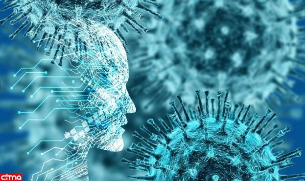 استفاده از هوش مصنوعی در فرودگاهها جهت مقابله با کرونا