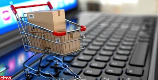 قوانین سخت هند برای سایتهای فروش آنلاین