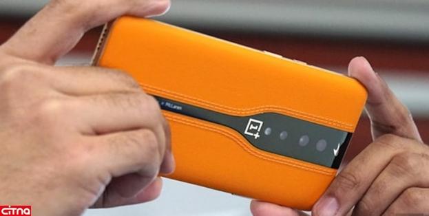 همکاری وان پلاس و مک لارن برای تولید گوشی پایان یافت