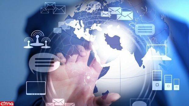 برگزاری دهمین سمپوزیوم بینالمللی حوزه فناوری اطلاعات و ارتباطات