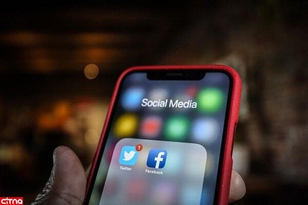 فرانسه خواستار تعهد کتبی شبکههای اجتماعی شد