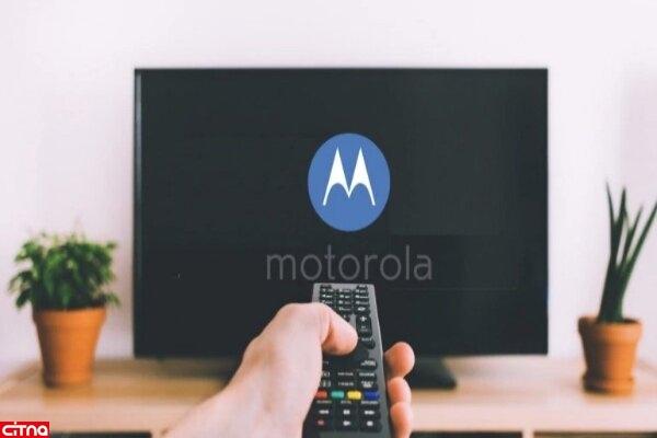موتورلا تلویزیون اندرویدی عرضه میکند!