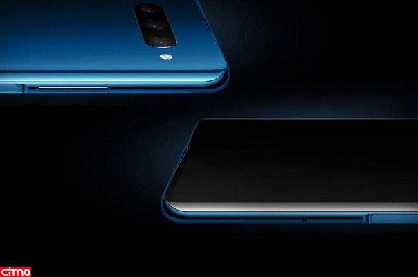 تلفن همراه دو نمایشگره به بازار آمد!