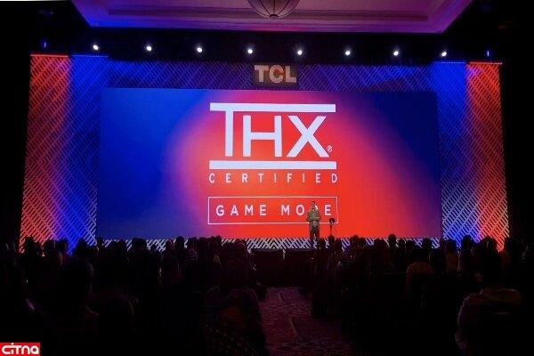 تلویزیون جدید تی سی ال با استاندارد مخصوص بازیهای رایانشی
