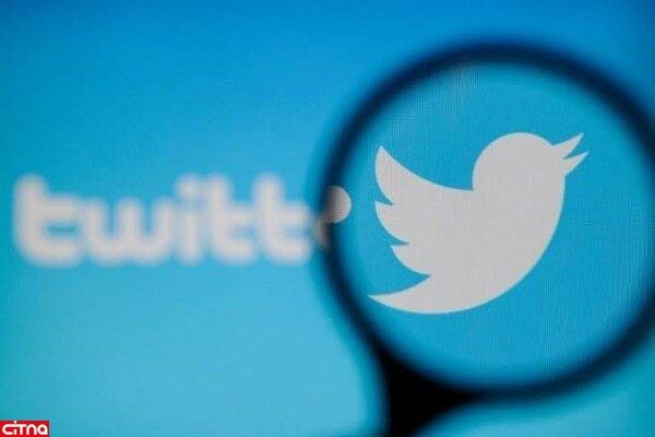 هشدار توئیتر پیرامون لایک زدن توئیتهای گمراه کننده