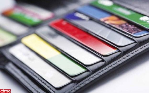 کلاهبرداری چند ده میلیون تومانی با اجاره کارتهای بانکی