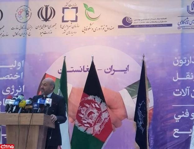 برنامهریزی برای افزایش سهم ایران از بازار ICT کشورهای هدف/ بهرهگیری از اشتراکات فرهنگی - مذهبی و حسن همجواری برای استفاده از فرصتهای بازار ICT افغ