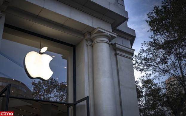 هزاران بازی چینی غیرقانونی از فروشگاه اپل حذف شد
