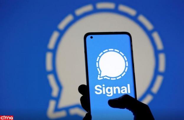 خطای فنی در سیگنال!