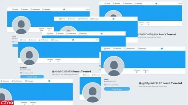 توییتر: 4500 حساب کاربری حامی حکومت عربستان که به قطر و ایران حمله میکردند را مسدود کردیم