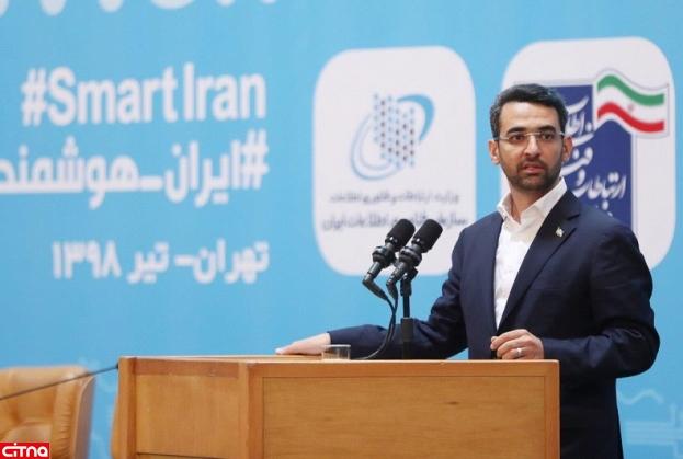 سه عاملی که استارتآپها در ایران با آن میجنگند