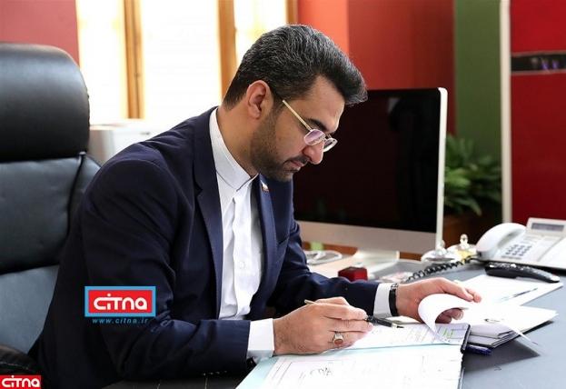 ابراهیم یافتیان و ساسان جباری نمایندگان سهام عدالت و سهام دولت در هیات مدیرهی شرکت مخابرات ایران شدند