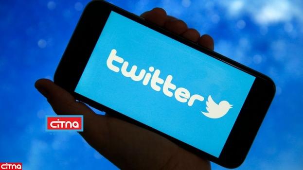 باز هم تغییرات در توییتر؛ میتوانید زمان ارسال توییت را تعیین کنید