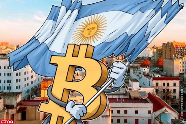 آیا ارز رمزنگار میتواند آرژانتین را از سقوط نجات دهد؟